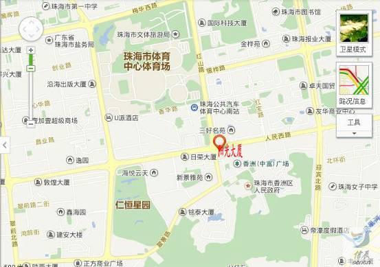珠海市阳光大厦内办公用房项目介绍